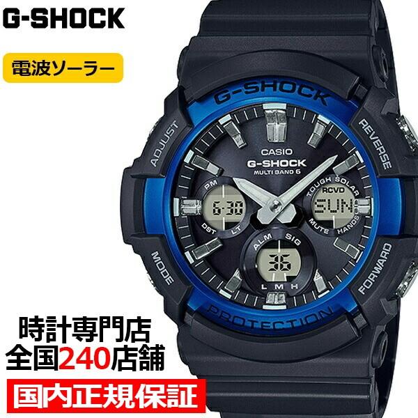 G-SHOCK ジーショック GAW-100B-1A2JF カシオ メ...