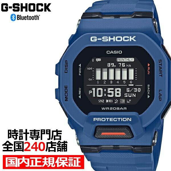 7月16日発売 G-SHOCK Gショック G-SQUAD GBD-200...