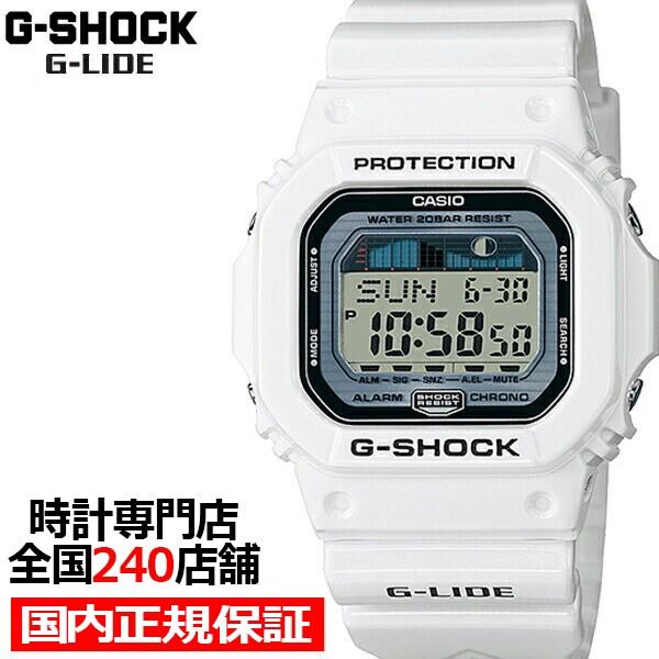 G-SHOCK ジーショック GLX-5600-7JF カシオ メン...