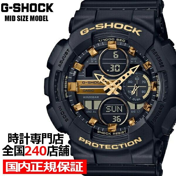 G-SHOCK Gショック ミッドサイズ GMA-S140M-1AJF ...