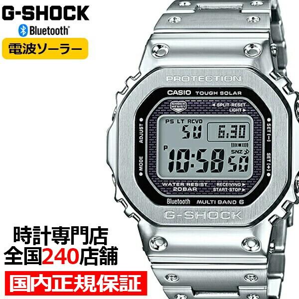 G-SHOCK GMW-B5000D-1JF フルメタル シルバー メ...