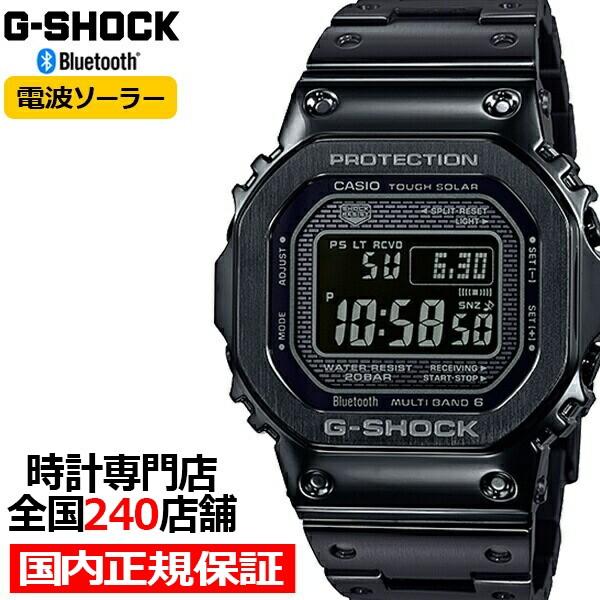 G-SHOCK ジーショック GMW-B5000GD-1JF カシオ メ...