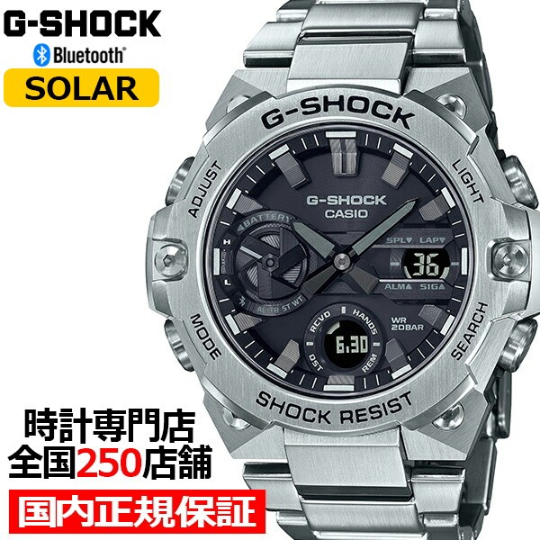 G-SHOCK Gショック G-STEEL Gスチール GST-B400D-...