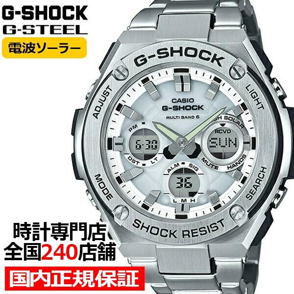 G-SHOCK ジーショック G-STEEL Gスチール GST-W11...