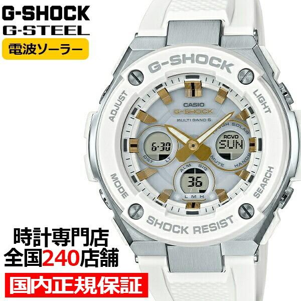 G-SHOCK Gショック G-STEEL Gスチール ミドルサイ...
