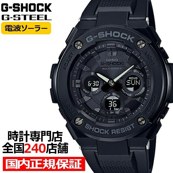 G-SHOCK ジーショック G-STEEL Gスチール GST-W30...