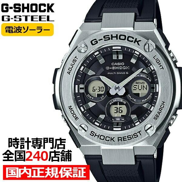 G-SHOCK ジーショック G-STEEL Gスチール GST-W31...