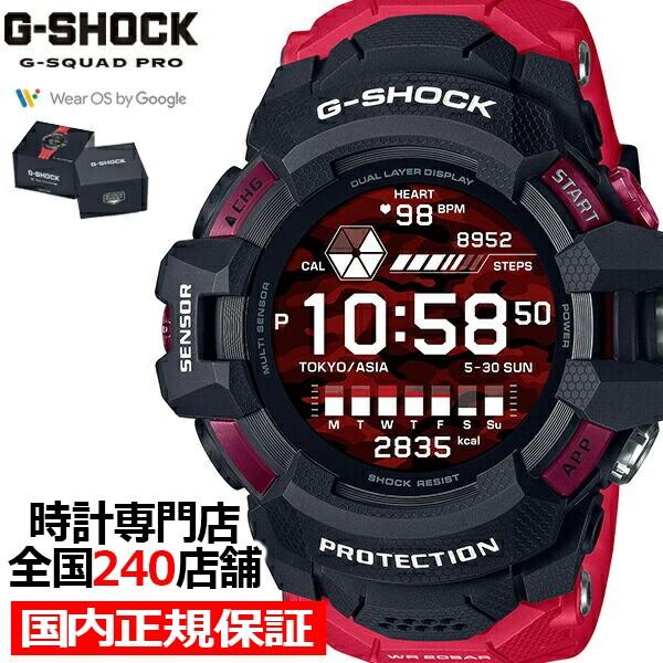G-SHOCK Gショック G-SQUAD PRO GSW-H1000-1A4JR ...