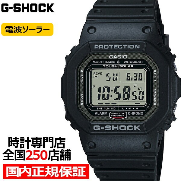 G-SHOCK Gショック 5600シリーズ GW-5000U-1JF メ...