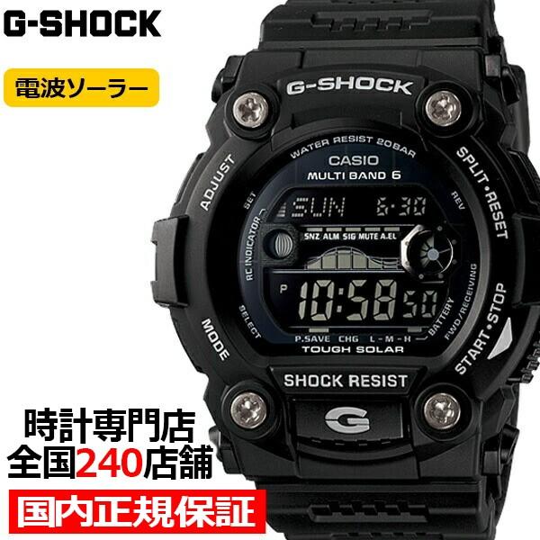 G-SHOCK ジーショック GW-7900B-1JF カシオ メン...