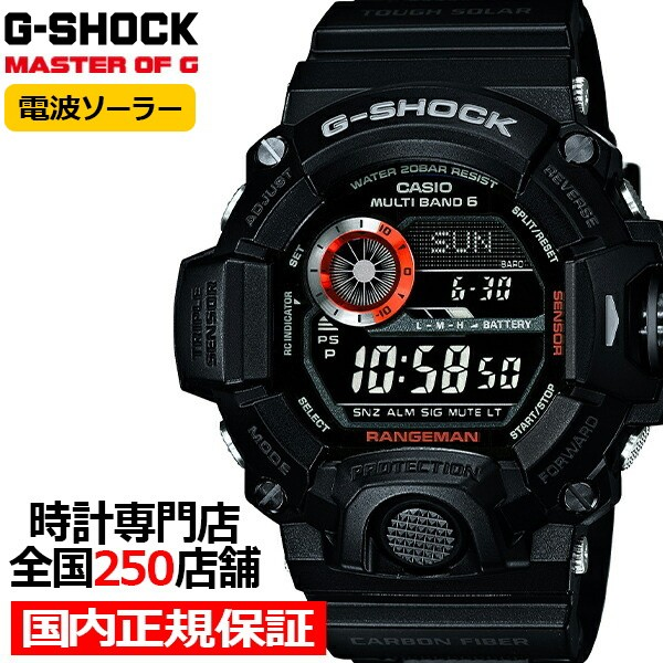 G-SHOCK Gショック RANGEMAN レンジマン GW-9400B...