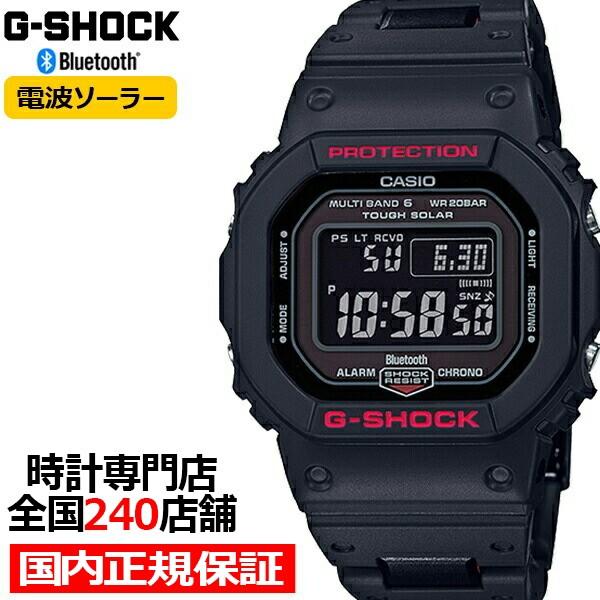 G-SHOCK ジーショック GW-B5600HR-1JF カシオ メ...