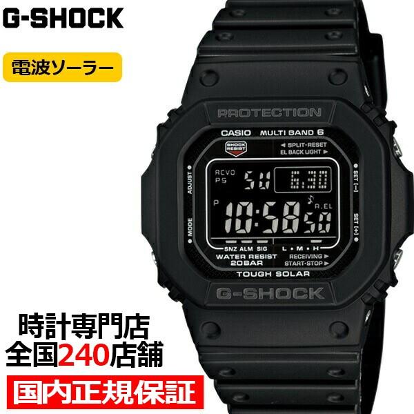 G-SHOCK ジーショック GW-M5610-1BJF カシオ メン...