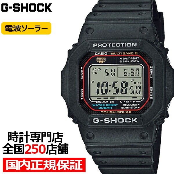 G-SHOCK ジーショック GW-M5610-1JF カシオ メン...