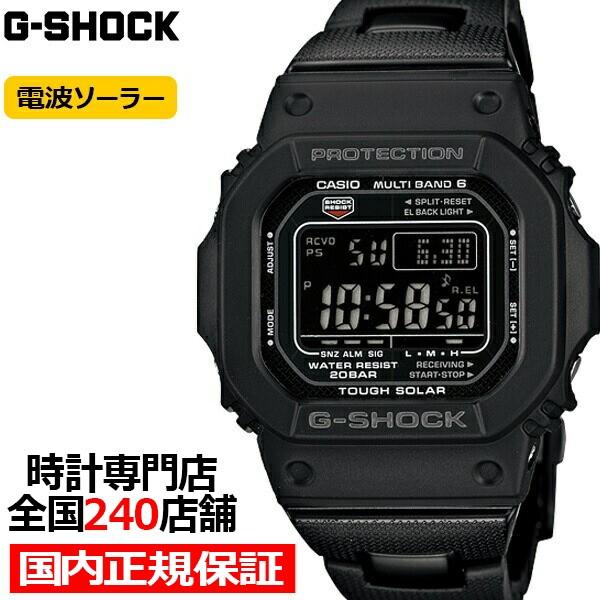 G-SHOCK ジーショック GW-M5610BC-1JF カシオ メ...