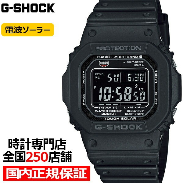 7月9日発売 G-SHOCK Gショック 5600シリーズ GW-M...