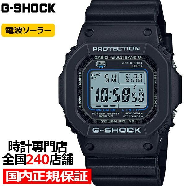 10月9日発売 G-SHOCK Gショック 5600シリーズ GW-...