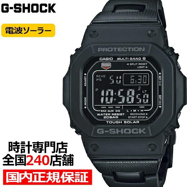 G-SHOCK Gショック 5600シリーズ GW-M5610UBC-1JF...