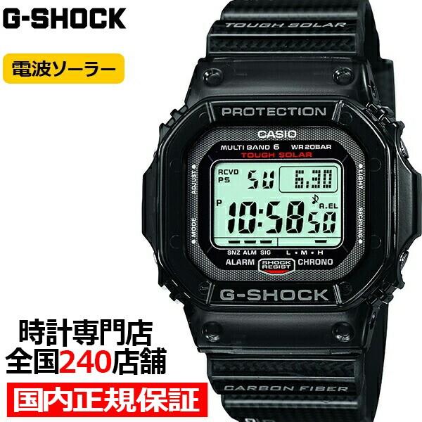 G-SHOCK Gショック RM Series アールエムシリーズ...