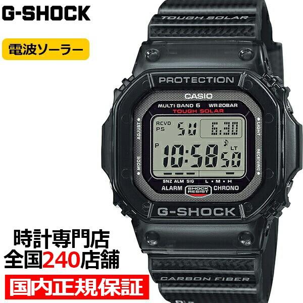 7月9日発売 G-SHOCK Gショック 5600シリーズ GW-S...