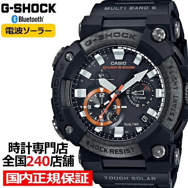 G-SHOCK Gショック フロッグマン GWF-A1000XC-1AJ...