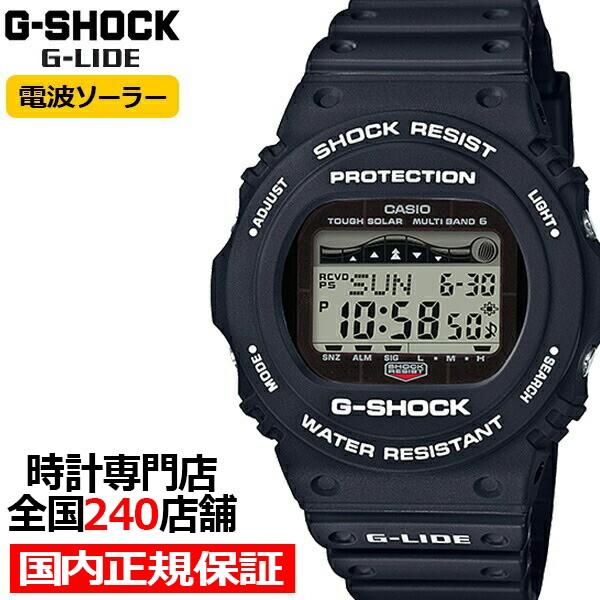 G-SHOCK ジーショック GWX-5700CS-1JF カシオ メ...