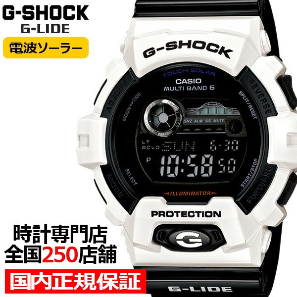 G-SHOCK ジーショック GWX-8900B-7JF カシオ メン...