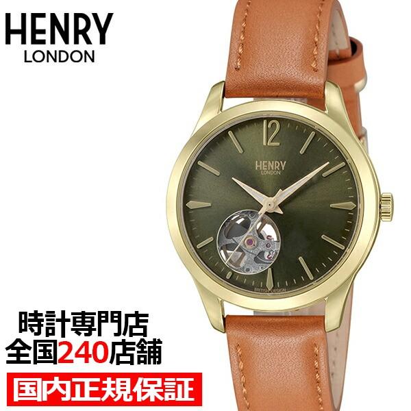 10月20日発売 HENRY LONDON ヘンリーロンドン CHI...