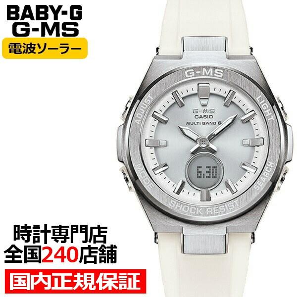 BABY-G ベビージー MSG-W200-7AJF カシオ レディ...