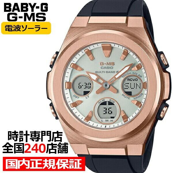 BABY-G ベビーG G-MS ジーミズ MSG-W600G-1AJF レ...