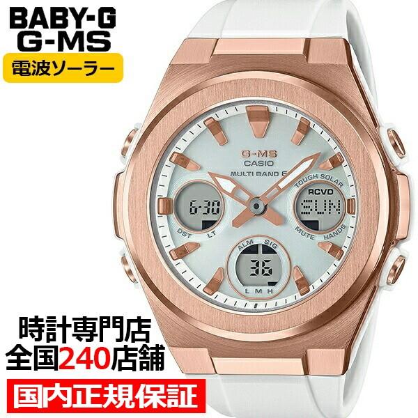 BABY-G ベビーG G-MS ジーミズ MSG-W600G-7AJF レ...