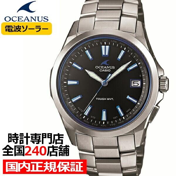オシアナス 3針モデル OCW-S100-1AJF メンズ 腕時計 電波 ソーラー チタン ブラック カシオ