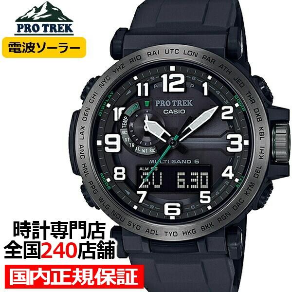 プロトレック PRW-6600Y-1JF メンズ 腕時計 電波...