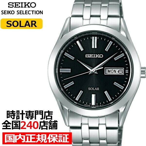 セイコー セレクション スピリット メンズ 腕時計...