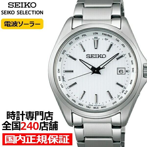 セイコー セレクション SBTM287 メンズ 腕時計 ソ...