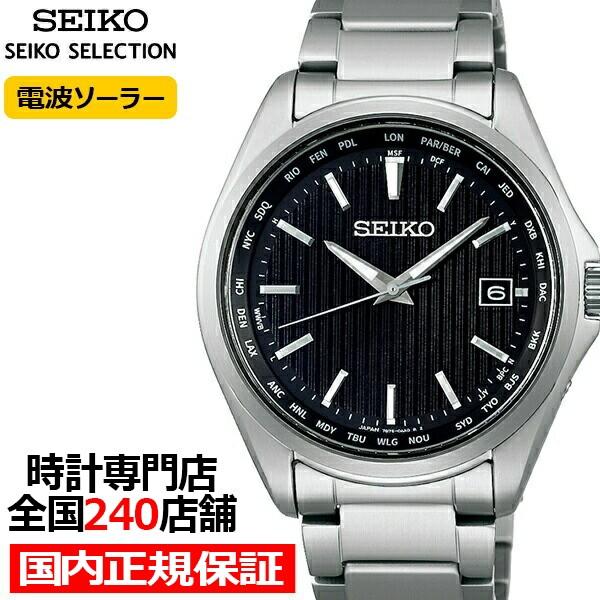 4月23日発売 セイコー セレクション SBTM291 メン...