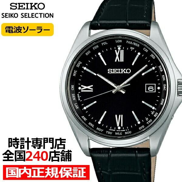 セイコー セレクション SBTM297 メンズ 腕時計 ソ...