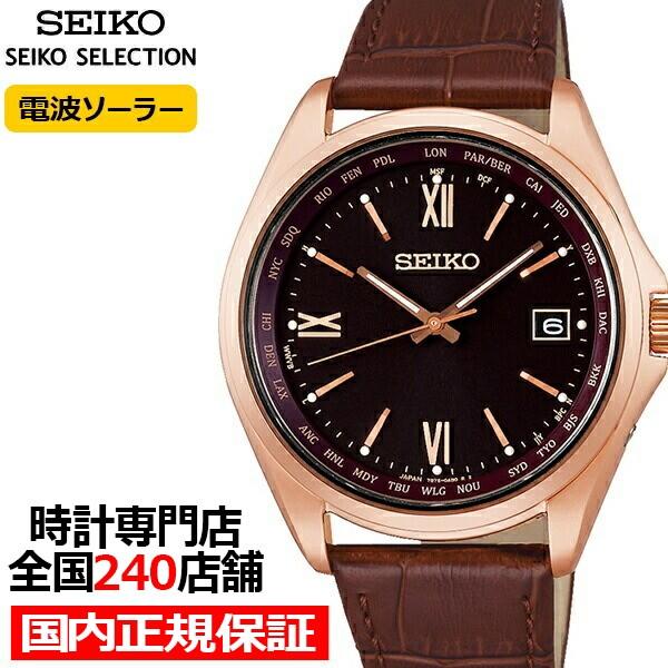 セイコー セレクション SBTM298 メンズ 腕時計 ソ...