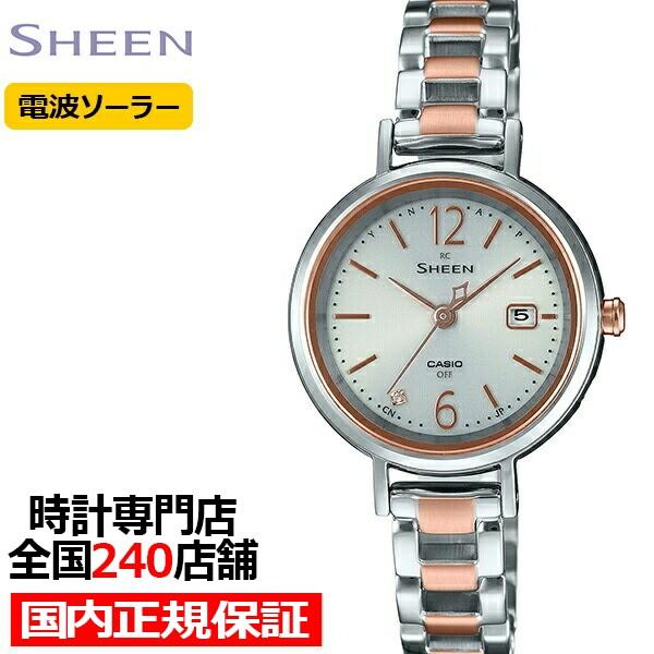 カシオ シーン SHW-5400DSG-7AJF レディース 腕時...