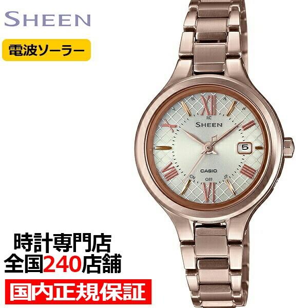 カシオ シーン チタンモデル SHW-7000TCG-4AJF レ...
