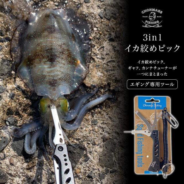 【20%ポイントバック!】CHONMAGE FISHING イカ...