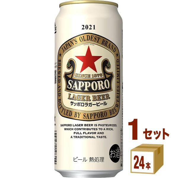 サッポロ ラガー ビール  500 ml×24本×1ケース ...