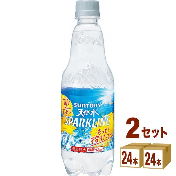 サントリー 天然水スパークリングレモン  500 ml...