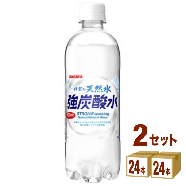 サンガリア 伊賀の天然水 強炭酸水 500ml×24本×...