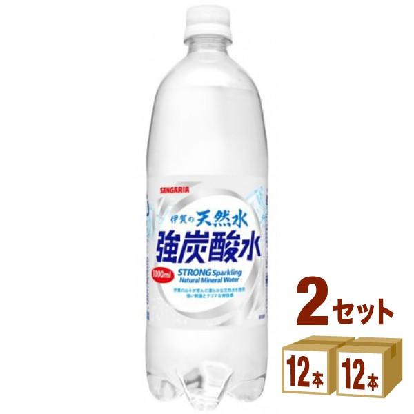 サンガリア 伊賀の天然水強炭酸水  1000 ml×12本...