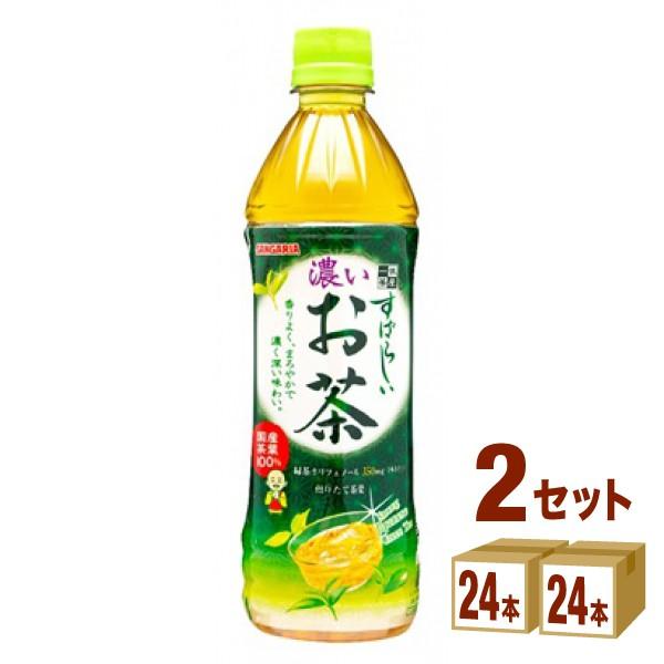 サンガリア すばらしい濃いお茶  500 ml×24 本×...