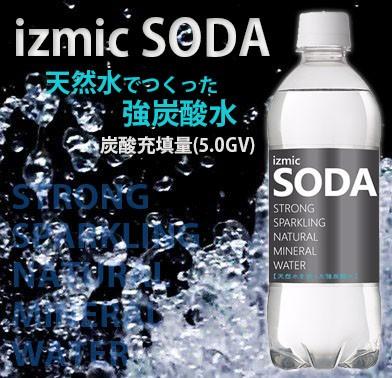 【特売】イズミックSODA(ソーダ)天然水 強炭酸...