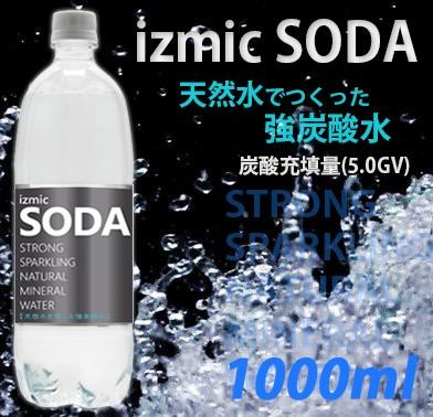 イズミック SODA(ソーダ)天然水 強炭酸水 1000...