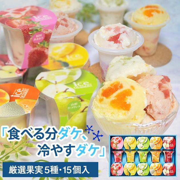 ひととえ 凍らせて食べるアイスデザート 15号 IDD...