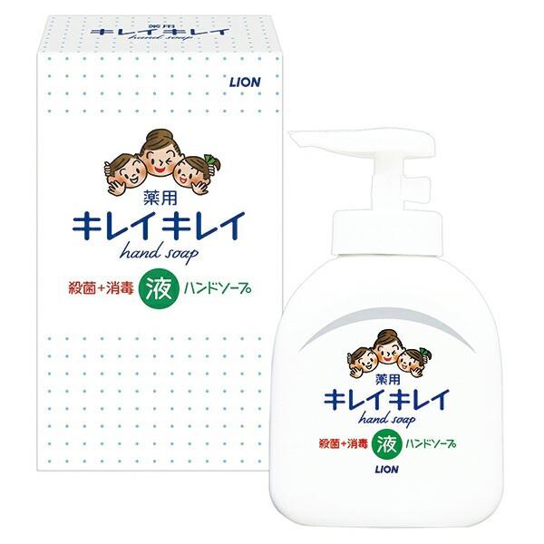 キレイキレイ 薬用ハンドソープ250ml  【のし包装...